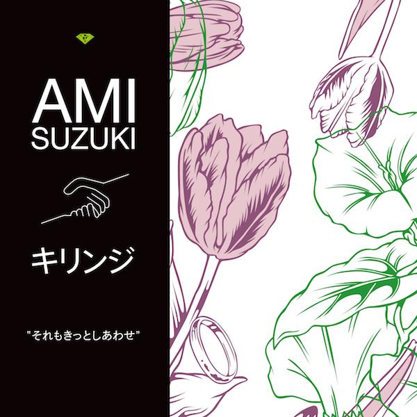 suzukiami_h1