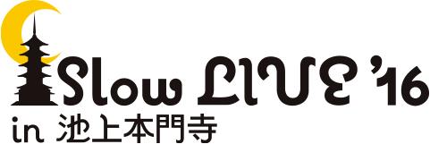 Slow LIVE'16_logo