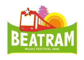 beatrum logo